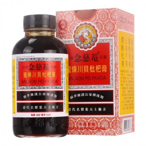 Cough Syrup 300ml