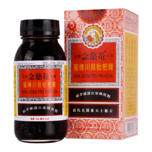Cough Syrup 150ml